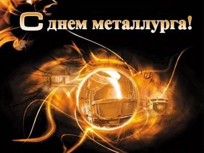 103125250_metall2